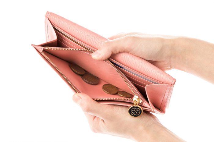 ピンク好きのための大人かわいいピンクの財布