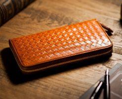 夫婦・カップルでお揃いを楽しむ編み込みの長財布