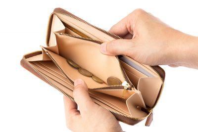 夫婦・カップルでお揃いの長財布