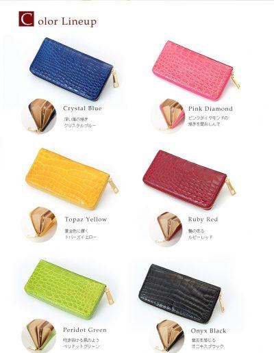可愛い色をしたクロコダイルの長財布