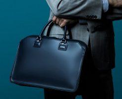 30代・40代の小学生パパにおすすめのメンズビジネスバッグ